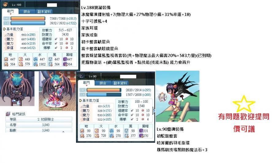 萌萌兔多功能视屏学习机电路图
