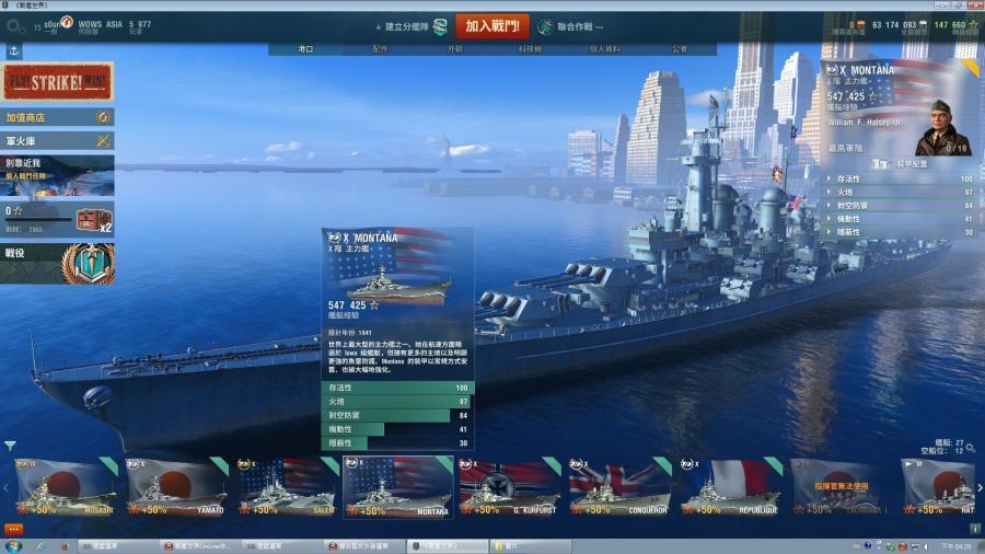 大鑑巨砲主義 KURIMATA's Page